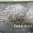 Darksoulscafe_items11