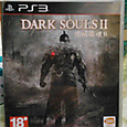 Darksouls2_collectors_edition_asian12