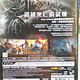 Darksouls2_collectors_edition_asian13
