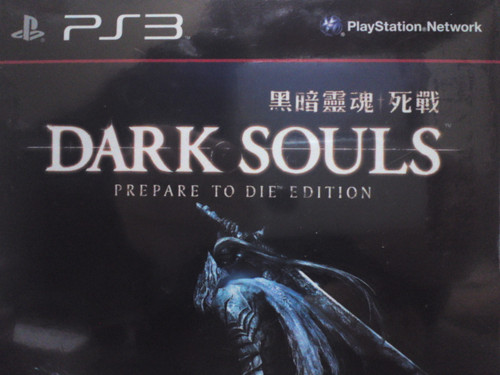 Dark_souls_prepare_to_die_ps3_03_2