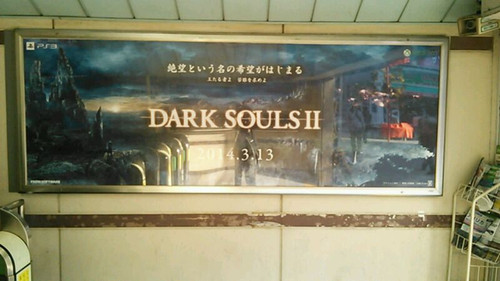Darksouls2_station_poster2