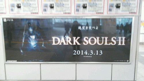 Darksouls_2_staition_poster1