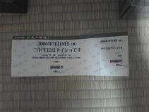 Fujiokafujimaki_1